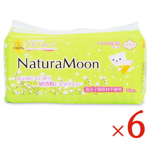 【医薬部外品】G-Place ナチュラムーン 生理用ナプキ