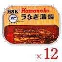 《送料無料》浜名湖食品 うなぎ蒲焼缶詰 100g × 12缶《あす楽》
