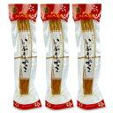 秋田特産 いぶりがっこ 3L × 3本 桜食品