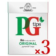 ピージーティップス 232g (80袋入り) ×3箱 [PG TIPS][ユニリーバ] 【インターデック PGティップス テトラ型 英国 紅茶 ティー 濃いめ】《あす楽》