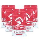 《メール便で送料無料》森下仁丹 鼻・のど甜茶飴 38g × 5袋