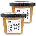 小玉醸造 ヤマキウ 柏寿味噌 古傅酵母仕込み 1kg × 2個