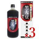 《送料無料》堤酒造 発酵 黒大豆搾り 720ml × 3本