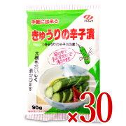 富士食糧 きゅうりの辛子漬け 90g×15個セット × 2 ケース販売《あす楽》