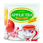名糖産業 アップルティー 720g × 2個《あす楽》