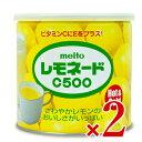 名糖産業 レモネードC 720g × 2個《あす楽》