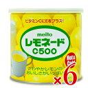 《送料無料》名糖産業 レモネードC 720g × 6個《あす楽》