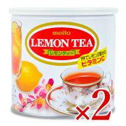 名糖産業 レモンティー 720g × 2個《あす楽》