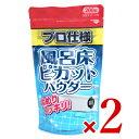 《メール便で送料無料》木村石鹸工業 プロ仕様 風呂床 ピカットパウダー 200g × 2袋