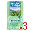 ガーデンオブアンデス ハーブティー ペパーミント 20袋 × 3個 [有機JAS USDA]
