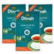 ワルツ ディルマ dilmah ガーデンフレッシュティー ティーバッグ 2g×20P × 3個《あす楽》