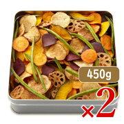 《送料無料》ヨコノ食品 日本の野菜 極 450g × 2個《あす楽》