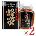 原田商店 花九曜印 かりん入り蜂蜜 350g × 2個 セット