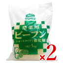ケンミン 惣菜用ビーフン 1kg × 2袋