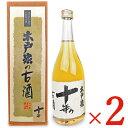 《送料無料》木戸泉酒造 秘蔵古酒10年 720ml × 2本...