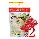 《送料無料》仙台勝山館 MCTオイルスティック 7g × 30袋入 × 2セット