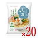 桜井食品 さくらいのらーめん しお 99g × 20袋入