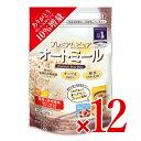 【期間限定10 増量 】《送料無料》日本食品製造 日食 プレミアムピュアオートミール 330g × 12個 セット