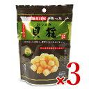 《メール便選択可》信玄食品 貝柱 6包SP × 3袋