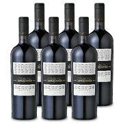 《送料無料》サン・マルツァーノ コレッツィオーネ・チンクアンタ +3 750ml × 6本 (Collezione 50)[赤ワイン フルボディ]【果実酒 ワイン お酒 イタリア ヴィーノ】《あす楽》