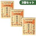 《送料無料》羅漢果 顆粒 500g × 3個【セイコー珈琲 らかんか ラカンカ 】