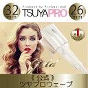 ショッピングヘアアイロン 【公式】ツヤプロウェーブ 26mmゴールド LV-003A(新品)箱なしの為アウトレット ツヤグラ ツヤプロ ヘアアイロン