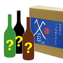 日本酒 飲み比べセット【小鼓】日本酒