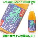 【小鼓】深山白ぶどう1800ml 日本酒 酒蔵 地酒 近畿 兵庫 丹波 西山酒造場