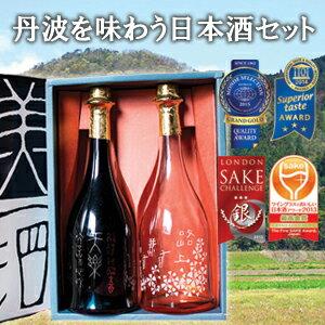 日本酒 飲み比べ 小鼓 桃黒節度(ももくろせっと) 西山酒造場 但馬強力 純米大吟醸 路上有花黒牡丹 兵庫北錦 純米大吟醸 路上有花桃花 16度以上17度未満 720ml 2種 各1本
