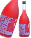 【小鼓】深山しそ 720ml 赤しそのリキュール 丹波の酒蔵直送 兵庫県丹波の西山酒造場