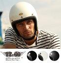 装飾用ヘルメット 500-TX マシニング レザーリムショット ブラックレザー スモールジェットヘルメット XS,S,ML,XLXXL