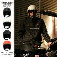 装飾用ヘルメット 500-TX スモールジェットヘルメット XS,S,ML,XLXXL