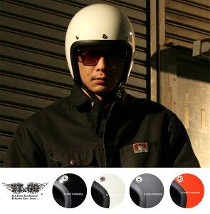 ヘルメット スモールジェットヘルメット