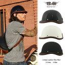 装飾用ヘルメット ジョッキー レザーリムショット ブラウンレザー ハーフヘルメット S,ML,XLXXL