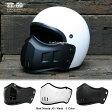 マッドマッスクJ01マスク 【TT&CO.製マッドマッスクJシリーズ専用交換用マスク】