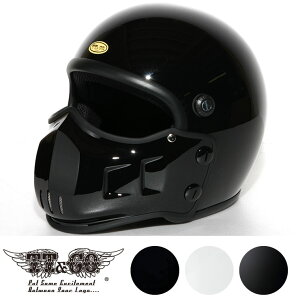 マッドマッスク ジェット ヘルメット