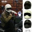 装飾用ヘルメット NEW トゥーカッター スモールフルフェイス S,M/L,XL/XXL