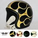 装飾用ヘルメット 500-TX ディストーション フレイムス スモールジェットヘルメット XS,S,ML,XLXXL