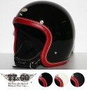 スーパーマグナム レザーリムショット ヴィンテージ レッドレザー スモールジェットヘルメット 乗車用 SG/PSC/DOT規格品