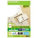 樂天商城 - エレコム ELECOM 名刺 和柄 30枚分 厚口 両面印刷対応 なっとく。名刺 しろ MT-WMN1SI