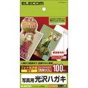 樂天商城 - エレコム ELECOM 光沢はがき用紙 はがきサイズ 100枚 EJH-GANH100