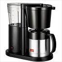 楽天:SKT52-1 メリタ Melitta SKT52-1-B ブラック ALLFI(オルフィ) コーヒーメーカー(〜5杯)