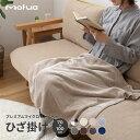 樂天商城 - mofua プレミアムマイクロファイバー毛布 (ひざかけ) グレー