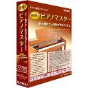 河合楽器製作所 [CMA-PW2] 簡単!ピアノマスター