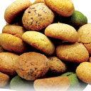【送料無料】豆乳おからクッキー5種類 1kg 洋菓子 くっきー お菓子 菓子 チョコ 【02P01Oct16】