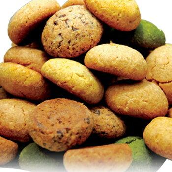 豆乳おからクッキー5種類1kg