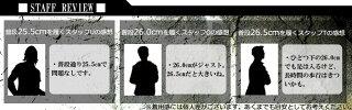 ��MM/one(���२����)�ۥӥ��ͥ��ޥ�ο����֡������⥫����åݥ塼��