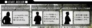 ���ȥ졼�ȥ��åץ���ȥ�åץӥ��ͥ����塼��(115530/�֥饦��)�ڥ�ۡ�MM/one(���२����)�ۡڥ�Ρ���/�»η�/���/����åݥ��