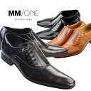 ビジネスシューズ メンズ MM/one エムエムワン MPT125-6 ブラック 黒 ブラウン ダークブラウン レースアップシューズ ビジネス シューズ 大きいサイズ キングサイズ 30cm 紳士靴 紳士 靴 メンズ スーツ 結婚式 フォーマル ロングノーズ スリッポン ビジネスシューズ 2017春夏