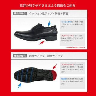 送料無料メンズ本革スリッポンビジネスシューズtexcyluxeテクシーリュクスTU-7771ブラック黒スリッポンシューズローファービジネスウォーキング革靴スニーカーの履き心地紳士靴スーツ男性おしゃれ2015春夏靴2015春夏新作